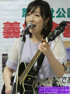 岡田茜(#2400)
