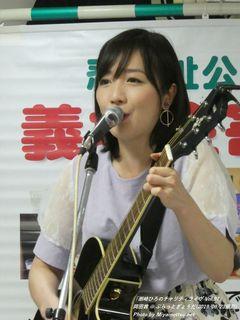 岡田茜(#2401)