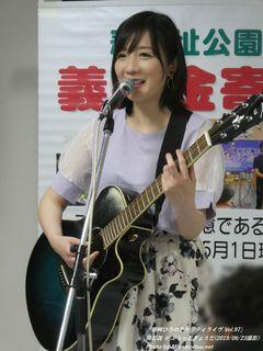 岡田茜(#2406)