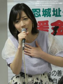 岡田茜(#2436)