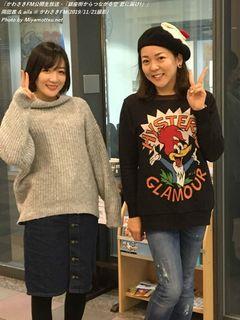 Aila & 岡田茜(#2543)