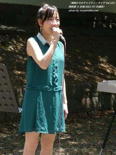 岡田茜(#3532)