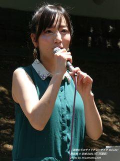 岡田茜(#3534)