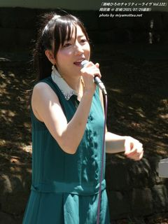 岡田茜(#3548)