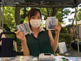 岡田茜(#3661)