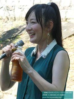 岡田茜(#3753)