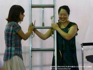 田島茜、清水わかな(#415)