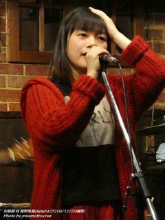 田島茜(#470)