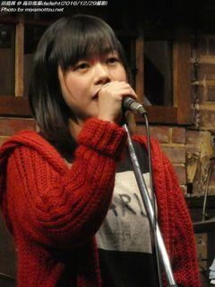 田島茜(#489)