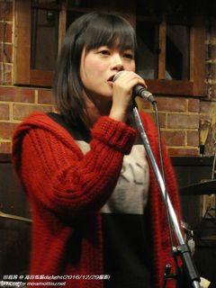 田島茜(#491)