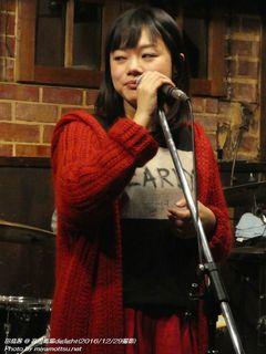 田島茜(#524)