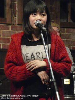 田島茜(#591)