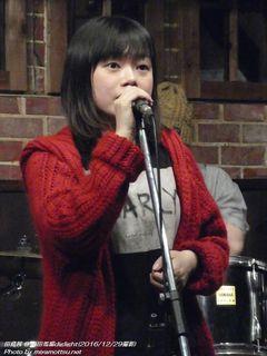 田島茜(#594)