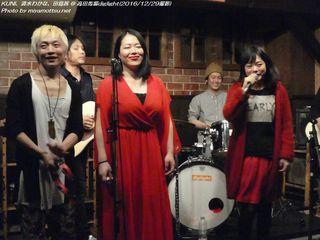 田島茜、清水わかな、KUNI(#636)