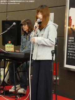 篠原亜季(#583)
