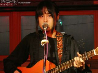 akico(#1186)
