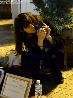 akico(#437)