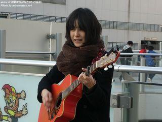 akico(#609)