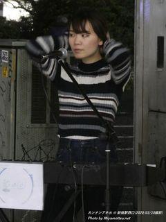 カンナンアキホ(#9)