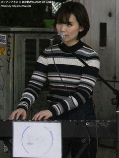 カンナンアキホ(#16)