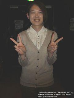 佐藤明子(#100)