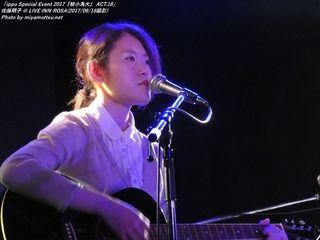 佐藤明子(#65)