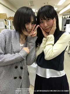 槻城耀羅 & 鮎川あずさ(#20)