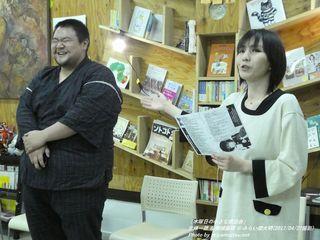 槻城耀羅 & 北条一徳(#23)