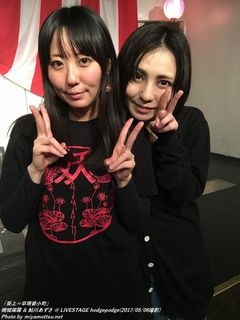 槻城燿羅 & 鮎川あずさ(#36)