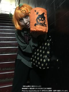 槻城耀羅(#56)