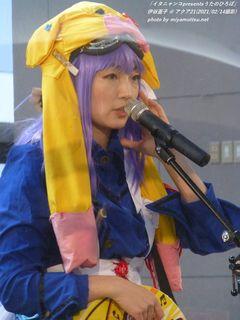 伊谷亜子(#368)