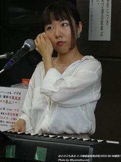 ほとけぶちあみ(#121)