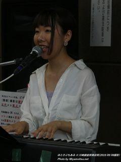 ほとけぶちあみ(#126)