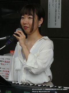 ほとけぶちあみ(#130)