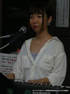 ほとけぶちあみ(#131)