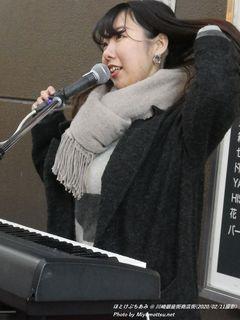 ほとけぶちあみ(#524)