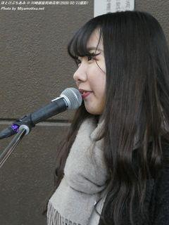 ほとけぶちあみ(#618)