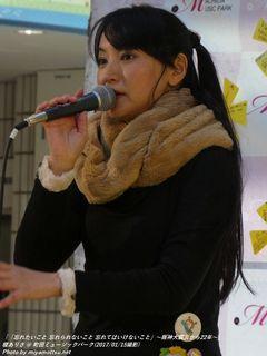 榎ありさ(#2189)