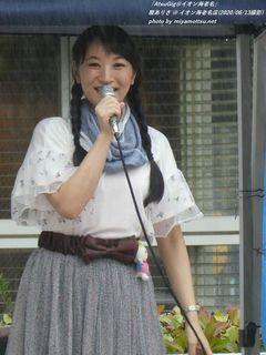 榎ありさ(#3281)