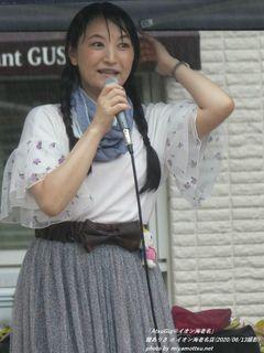 榎ありさ(#3304)