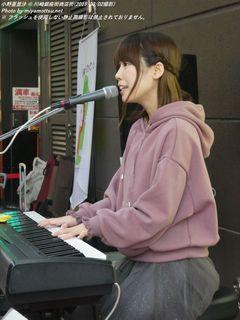 小野亜里沙(#283)