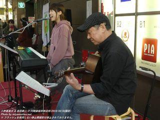 小野亜里沙 & 高田慶二(#291)