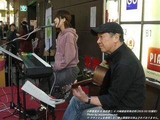 小野亜里沙 & 高田慶二(#294)
