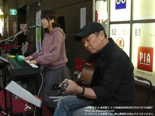 小野亜里沙 & 高田慶二(#297)