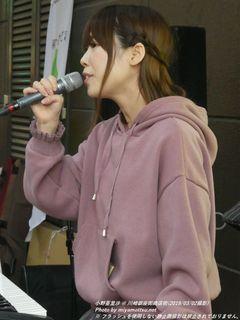 小野亜里沙(#345)
