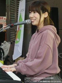 小野亜里沙(#349)