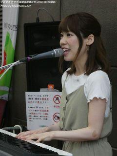 小野亜里沙(#470)