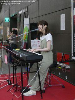 小野亜里沙(#485)