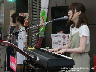 小野亜里沙(#495)