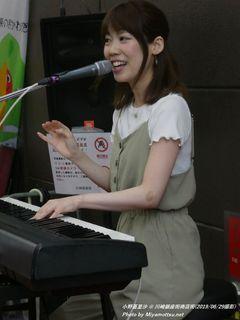 小野亜里沙(#503)
